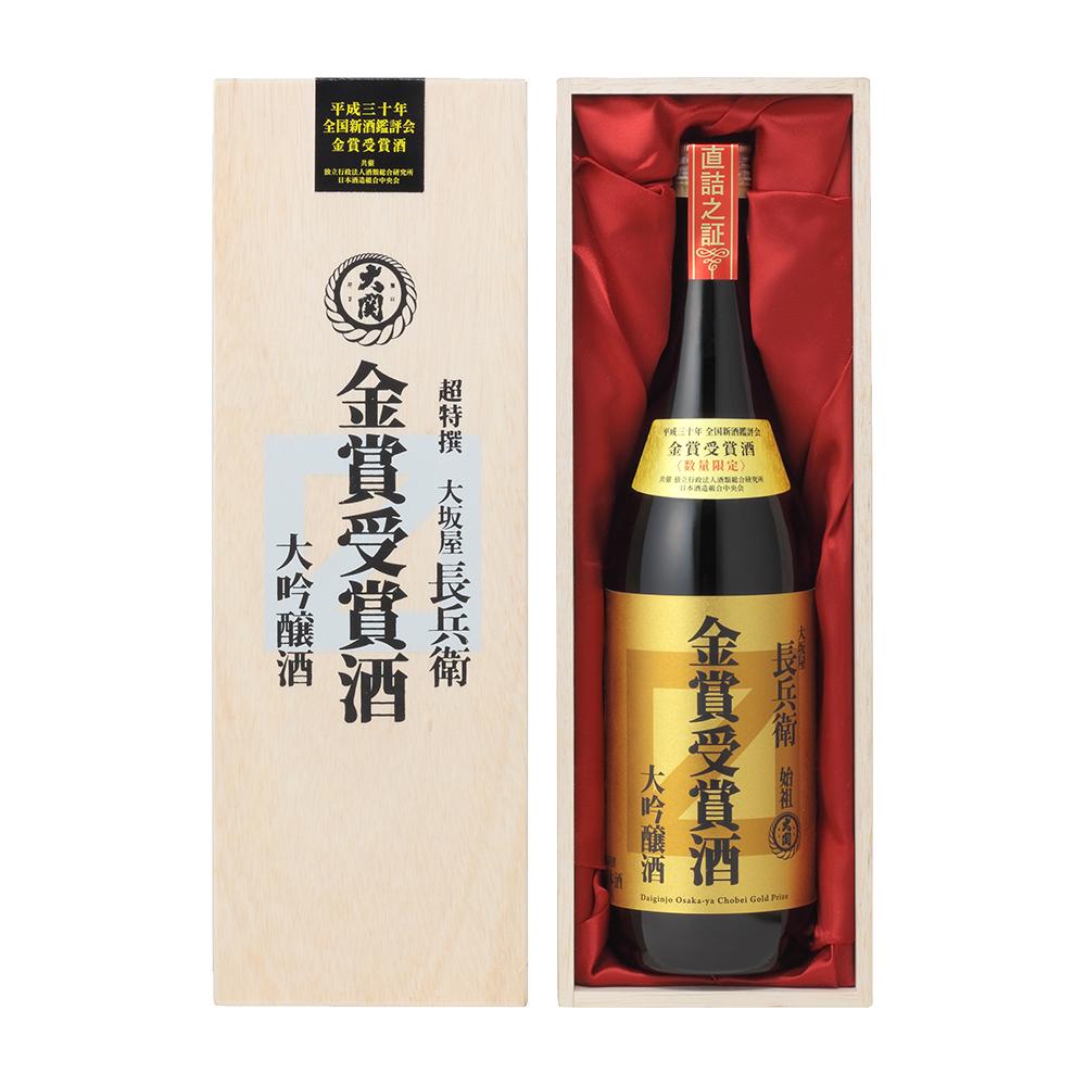 【数量限定・予約受注生産】超特撰 大坂屋長兵衛金賞受賞酒 720ml