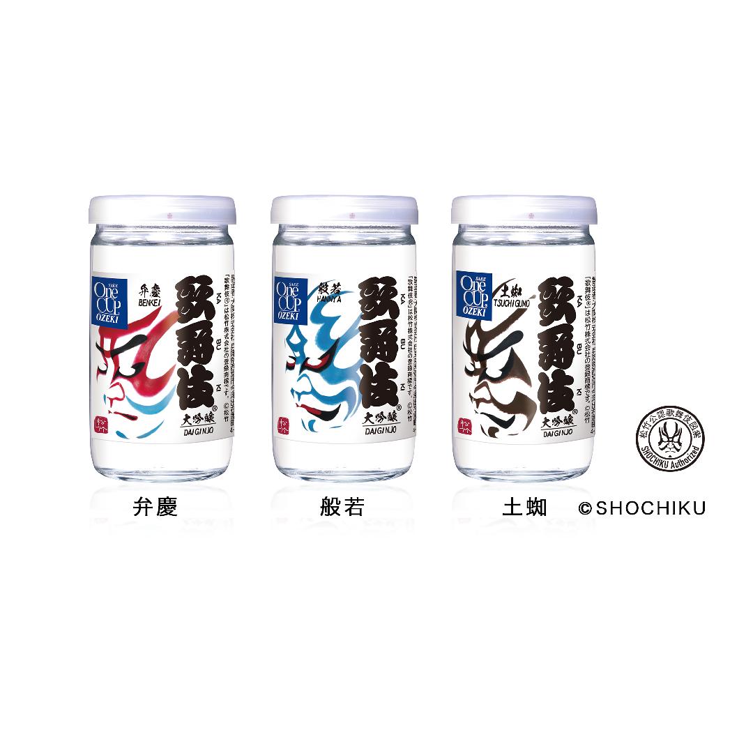 ワンカップ大吟醸(歌舞伎) 180ml×30本