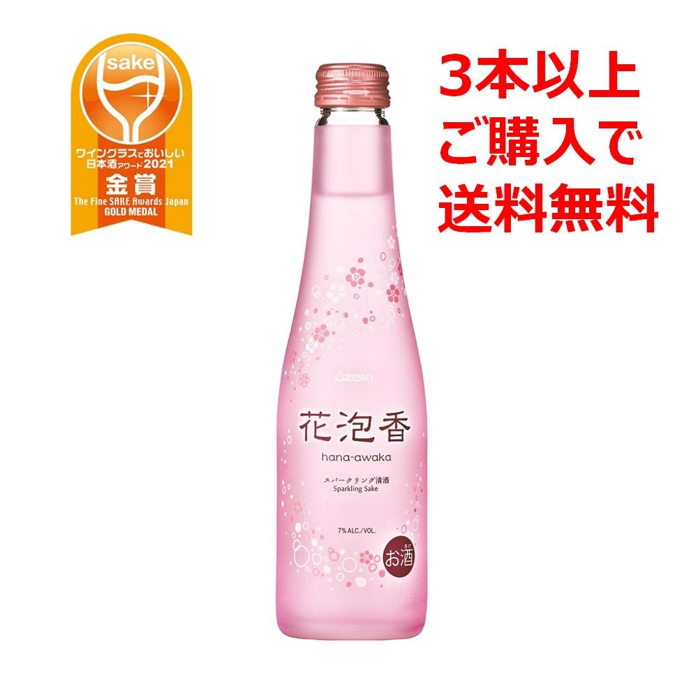 花泡香250ml(送料無料キャンペーン対象)