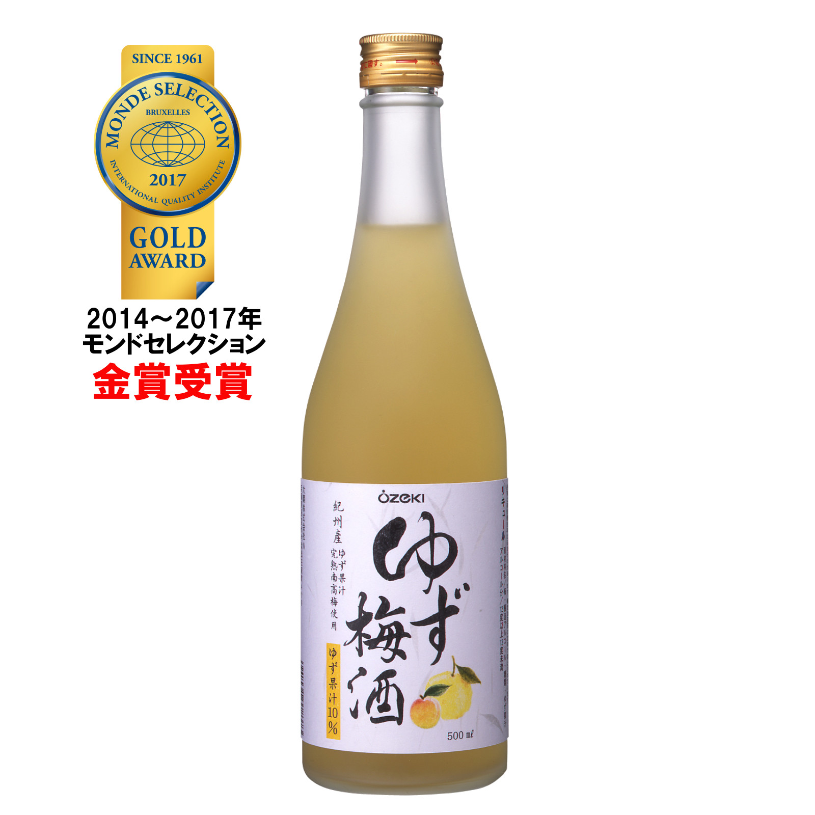 ゆず梅酒 500ml瓶詰