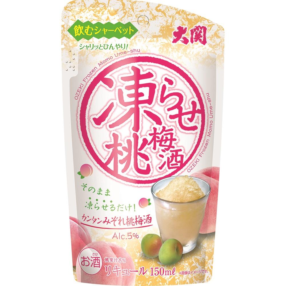 凍らせ桃梅酒パウチ150ml