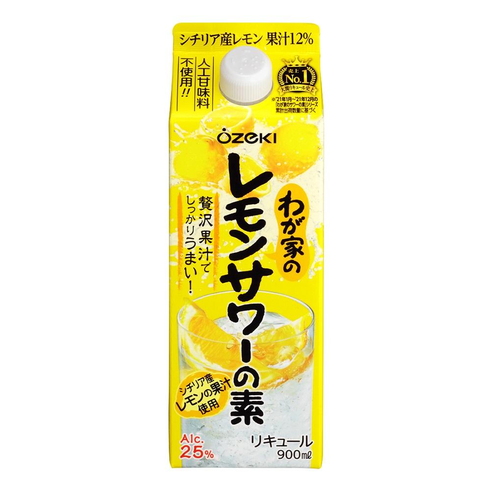 わが家のレモンサワーの素 居酒屋の味 900ml