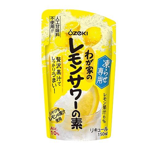 わが家のレモンサワーの素(凍らせ専用)
