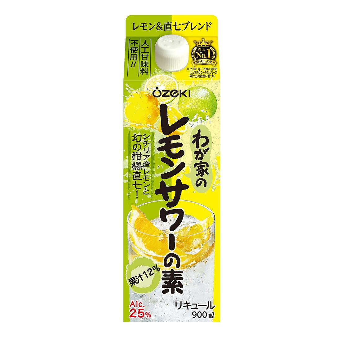 わが家のレモンサワーの素 直七ブレンド900ml