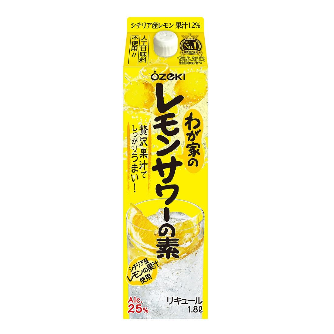 わが家のレモンサワーの素 居酒屋の味 1.8L