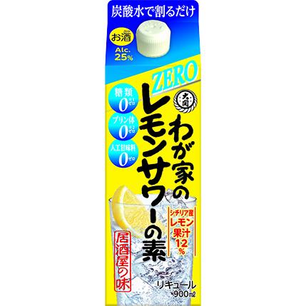 わが家のレモンサワーの素ZERO 900ml