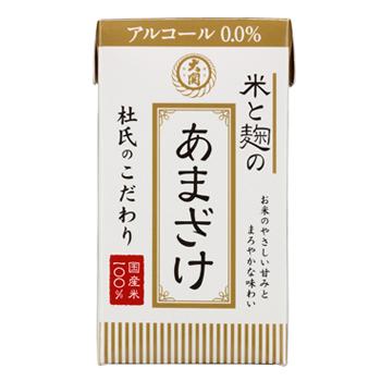 【SALE】【2ケース以上まとめ買い対象】米と麹のあまざけ(紙パック)×12本(清涼飲料水)