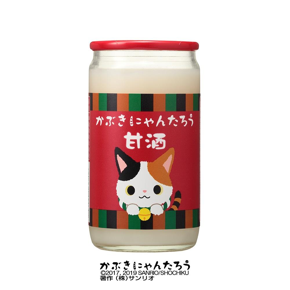 かぶきにゃんたろう甘酒(清涼飲料水)