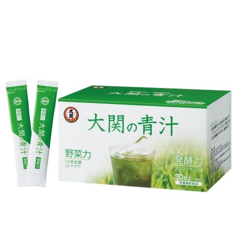 大関の青汁トライアル 4g×30包【初回限定・送料無料】