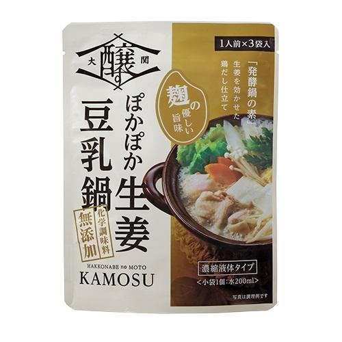 大関醸す 発酵鍋の素 生姜豆乳鍋