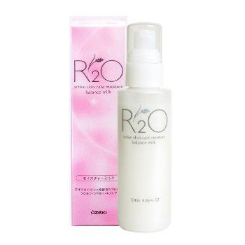 R2O モイスチャーミルク(保湿乳液)